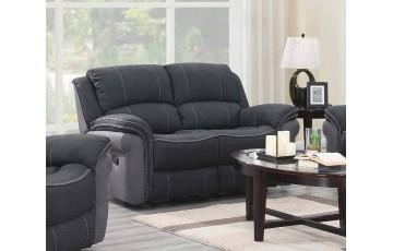 Katania 2 Seater Recliner Sofa