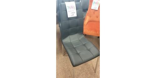 Nina dining chair - SHOP FLOOR CLEARANCE