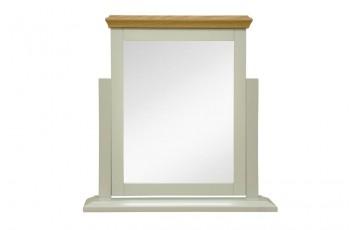Danton Painted Oak Trinket Mirror